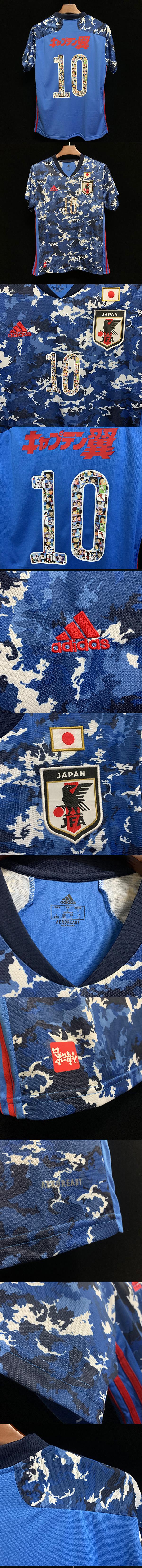 CAPTAIN TSUBASA #10 Japan 2020 Home Soccer Jersey Shirt